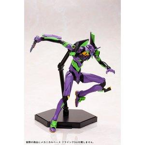 Neon Genesis Evangelion: Eva Unit 01 - Model Kit