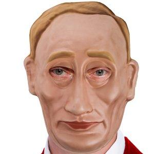 Vlady - Vladimir