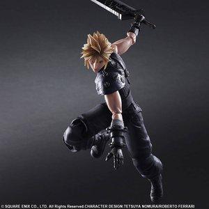 Final Fantasy VII - Remake: Play Arts Kai - No. 1 Cloud Strife