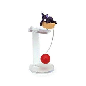 Kikis kleiner Lieferservice: Jiji & Yarn Ball