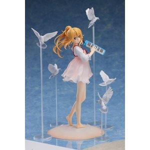 Your Lie in April: Kaori Miyazono Casual Dress Ver. 1/8