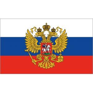 Russie avec aigle