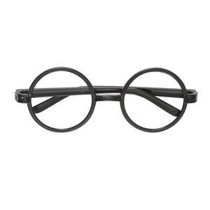Harry Potter: Kinderbrille (4er Set)