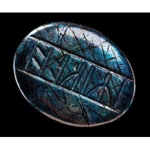 Le Hobbit: pierre runique de Kilis 1/1
