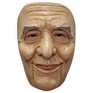 Nonno - Vecchio