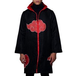 Naruto Shippuden: Akatsuki
