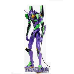 Evangelion - New Theatrical Edition: Robo-Dou Evangelion Test Type-01