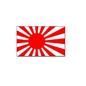 Japan - Aufgehende Sonne